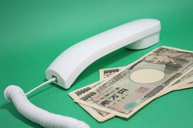 Gaji TKI Di Jepang